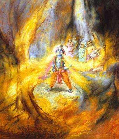Krishna swallowing the forest fire